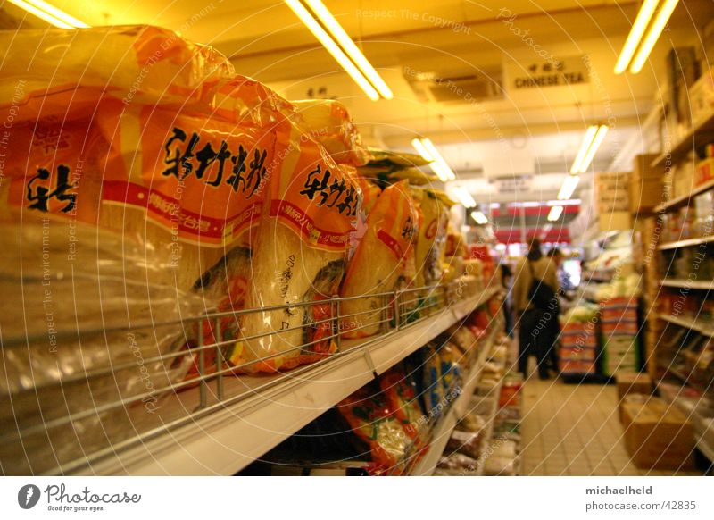 China market Supermarket Chinese Shelves Shopping Store premises Noodles Neon light Lamp Chinatown Nutrition Corridor