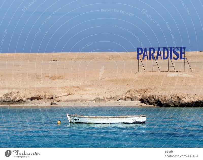 paradise Exotic Calm Vacation & Travel Tourism Far-off places Freedom Summer Summer vacation Sun Sunbathing Beach Ocean Island Sand Air Water Cloudless sky