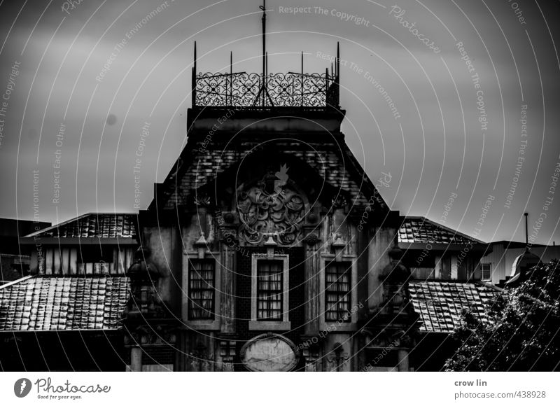 old Outskirts Old town Castle Architecture Window Roof Tourist Attraction Build Think Exotic Black Moody Black & white photo Day
