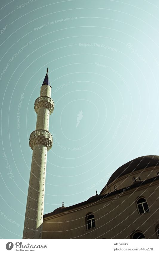 Architecture Building Religion and faith Belief Manmade structures Islam Mosque