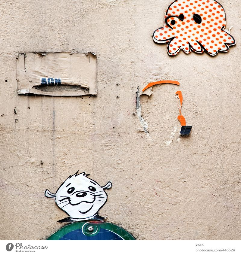 FUNNY. Joy Happy Brothers and sisters Friendship Couple Partner Infancy Head Face Wall (barrier) Wall (building) Jellyfish Bear 2 Animal Kitsch Odds and ends