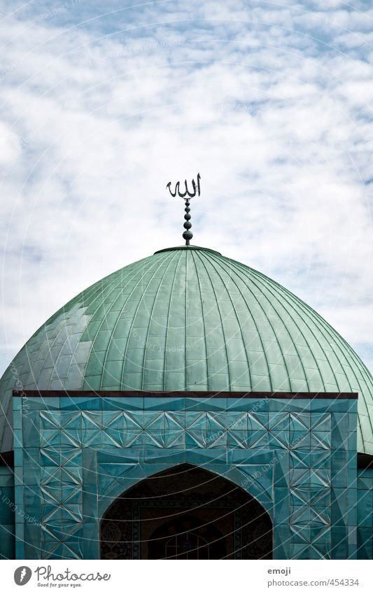 mosque Manmade structures Building Architecture Mosque Roof Blue Turquoise Islam Near and Middle East Colour photo Exterior shot Detail Deserted Copy Space top