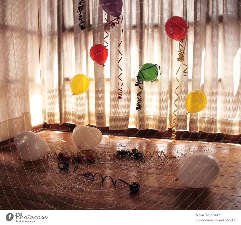 Joy Wood Art Feasts & Celebrations Party Decoration Birthday Balloon New Year's Eve Event Surprise Anticipation Drape Curtain Confetti Jubilee