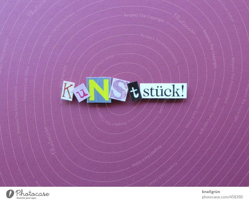 KuNStstück! Characters Signs and labeling Communicate Sharp-edged Emotions Joy Happiness Design Idea Inspiration Art piece of art Letters (alphabet) Handicraft
