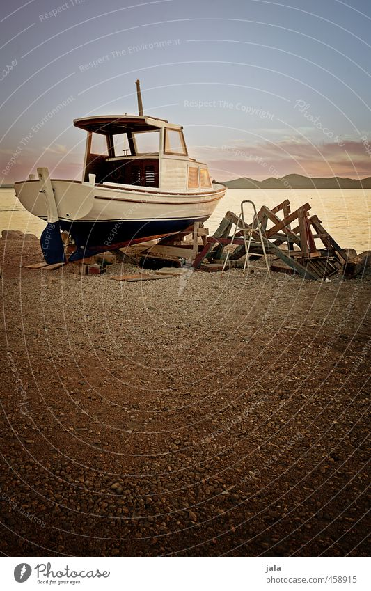 Sky Ocean Landscape Coast Island Esthetic Craft (trade) Motorboat