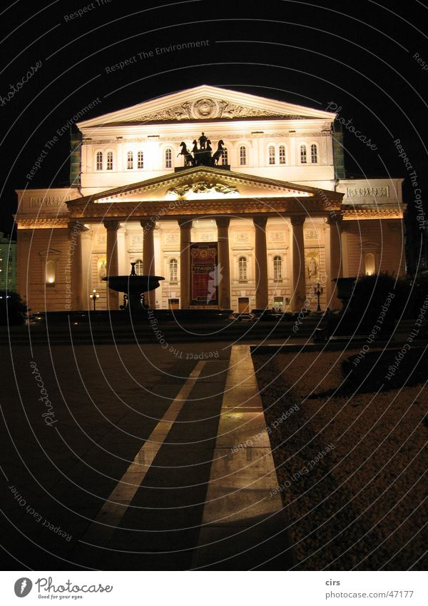 Bolchoj Theater at night Moscow bolchoj Russia Opera Theatre