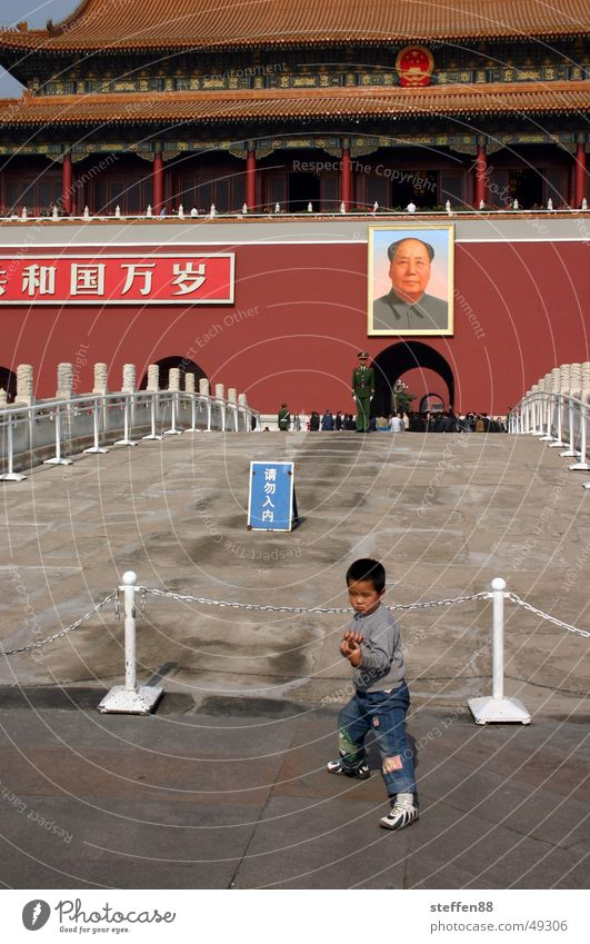 Child Bridge Beijing China Palace Martial arts Chinese martial art Mao Forbidden city