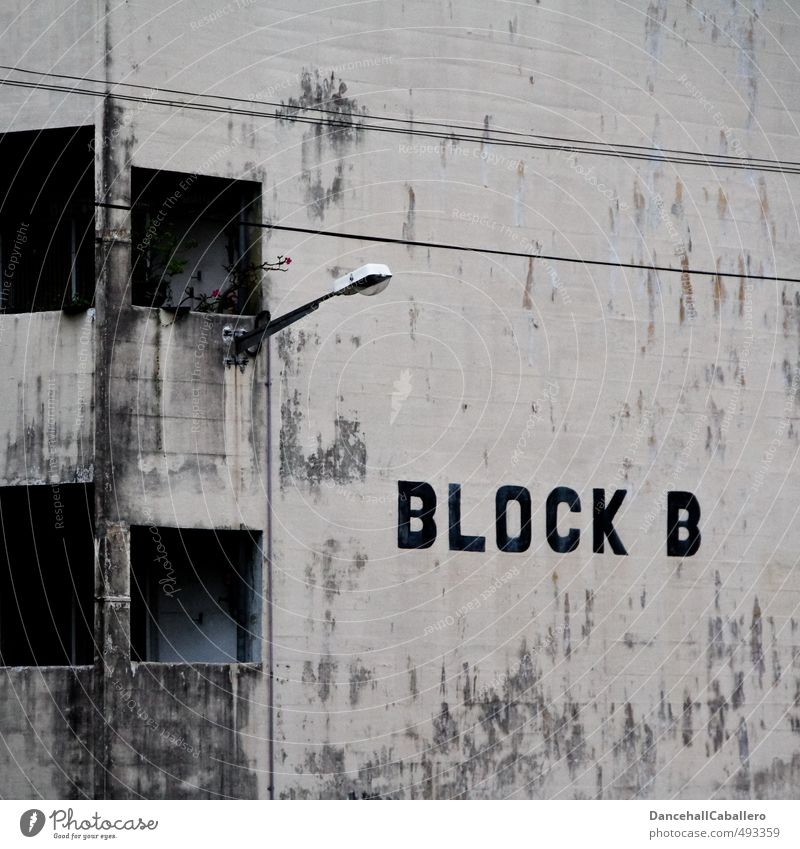 Block B Luxury Style Living or residing Flat (apartment) House (Residential Structure) Redecorate Town High-rise Ruin Building Wall (barrier) Wall (building)
