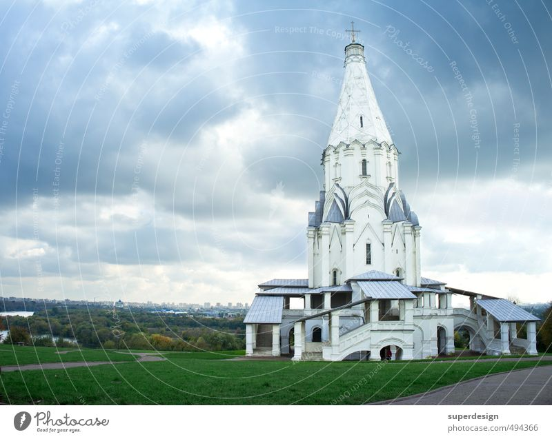 the Ascension Cathedral Park Church Manmade structures Architecture Tourist Attraction Landmark Crucifix Religion and faith Past tsar's residence Kolomenskoye