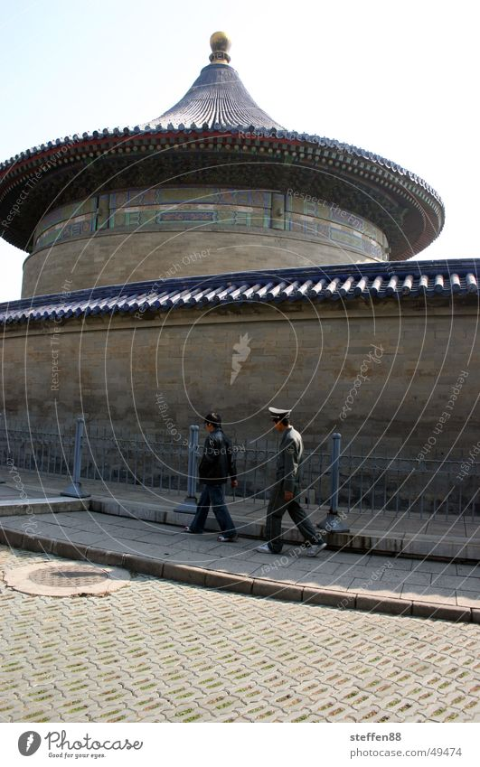 tour China To go for a walk Temple Walking Tower