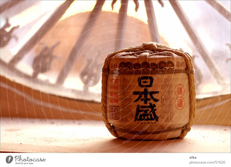 go to sushi Nutrition Rice wine Containers and vessels Characters Japanese Object photography