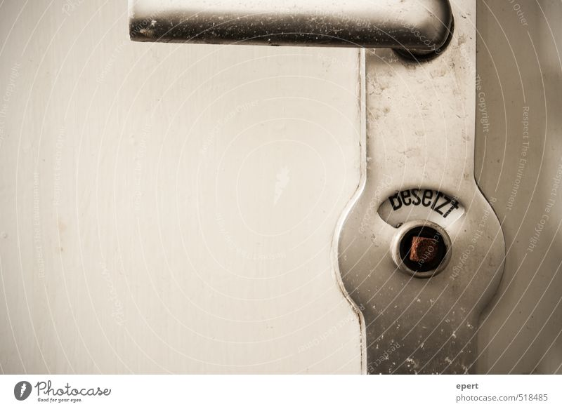 Old Door Living or residing Gloomy Wait Closed Simple Culture Society Toilet Trashy Door handle Utilize Fill