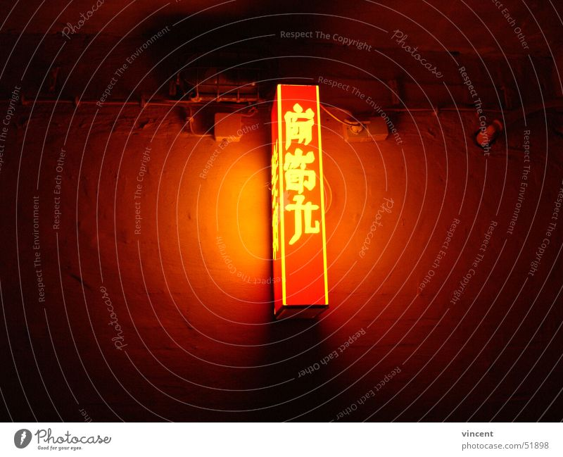 "<font color=""#ffff00"">-==- proudly presents Lamp Red Wall (building) Light Symbols and metaphors Subsoil London Underground Chinese Dresden Asia"