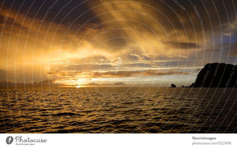 Sky Nature Water Sun Ocean Landscape Clouds Environment Moody Horizon Waves Island Warm-heartedness Romance Hope Sunrise