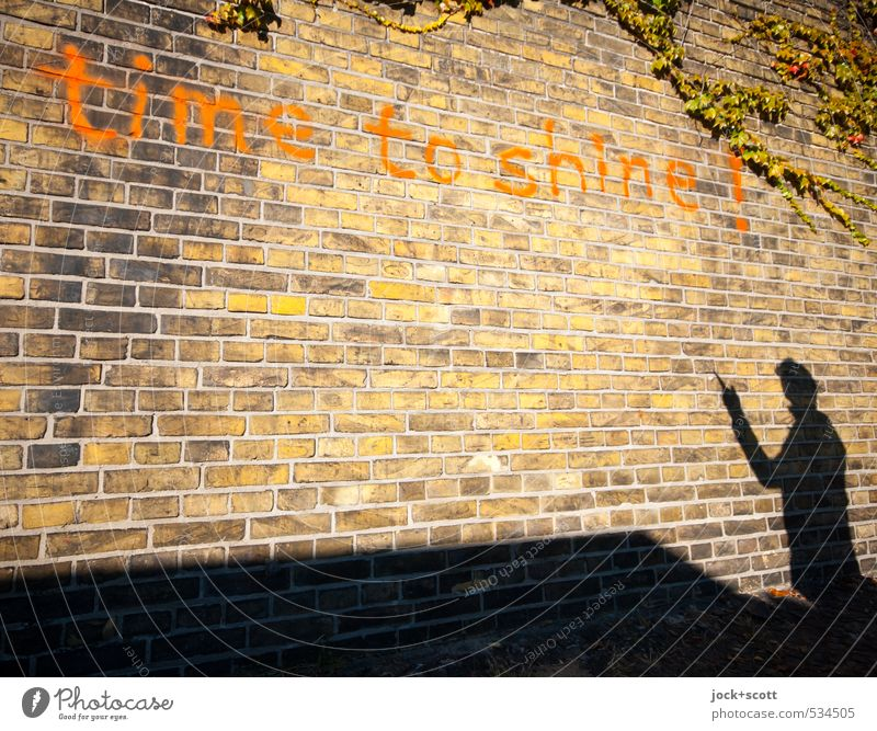 time to shine! Human being Warmth Wall (building) Graffiti Wall (barrier) Happy Time Line Above Dream Illuminate Happiness Climate Joie de vivre (Vitality)