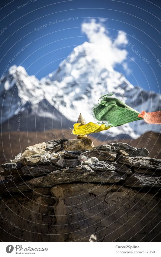 Nature Vacation & Travel Blue Green Red Yellow Mountain Snow Religion and faith Power Authentic Peak Joie de vivre (Vitality) Sign Snowcapped peak Flag
