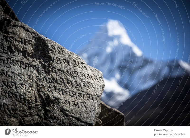 prayer tablet Nature Mountain Peak Snowcapped peak Religion and faith Nepal Himalayas Ama Dablam Prayer Prayer board Stone Gravure Power Brave Elements