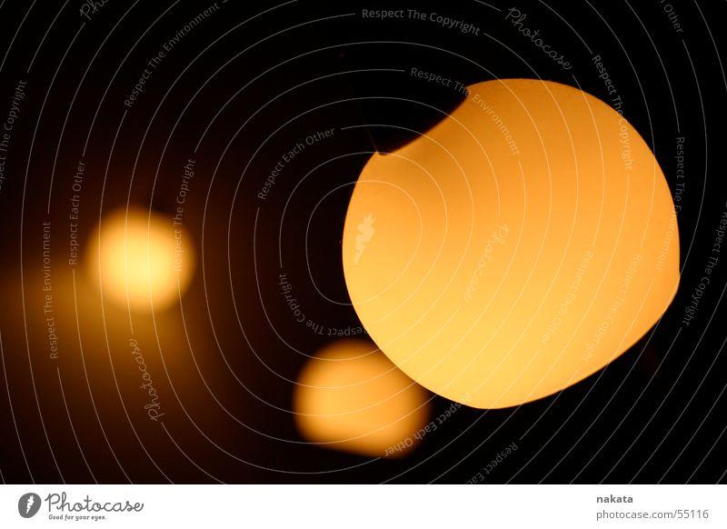 lumiere_flou Light Lamp Zoom effect Macro (Extreme close-up)