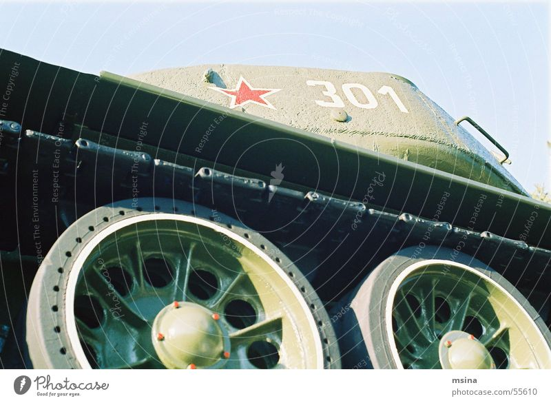 Red Star (Symbol) Peace End Wheel War Remember Army Armor-plated Russian 60 years and older