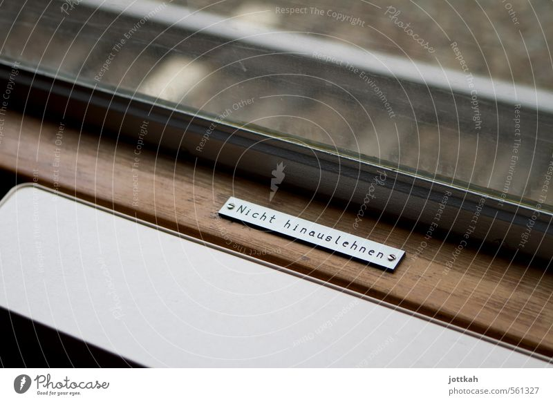 Window Dangerous Characters Signage Railroad Safety Risk Warning label Laws and Regulations Window pane Caution Bans Window board Warning sign Obedient