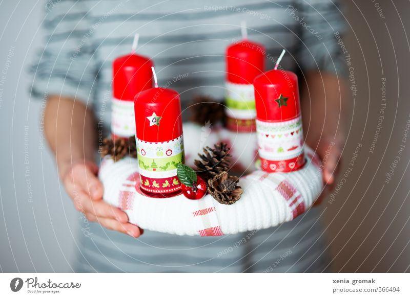 Advent! Advent! Lifestyle Handicraft Handcrafts Knit Living or residing Feasts & Celebrations Christmas & Advent Decoration Crucifix Stripe Knot Bow Esthetic