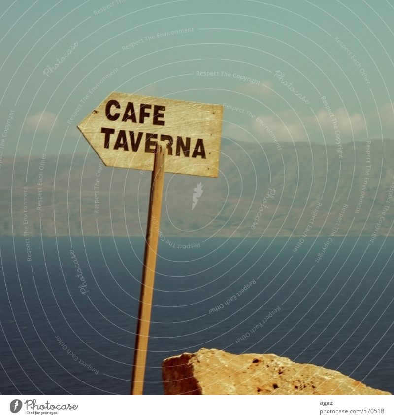 Cafe, Taverna Wood Sign Characters Signs and labeling Signage Warning sign Communicate Creativity Tourism Vacation & Travel Colour photo Exterior shot Day Light