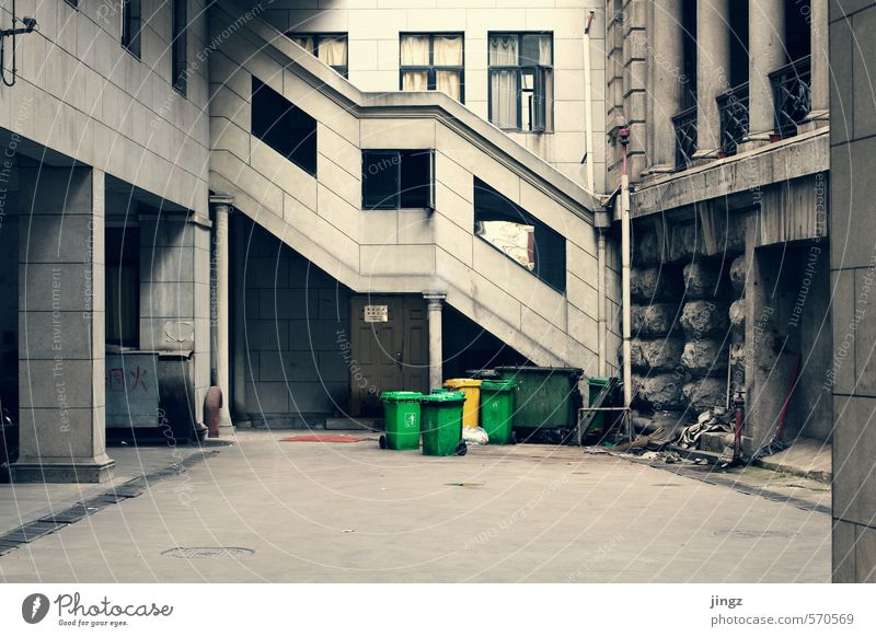 Old City Green Colour Yellow Wall (building) Wall (barrier) Gray Facade Dirty Asia China Sharp-edged Backyard Disgust Environmental pollution