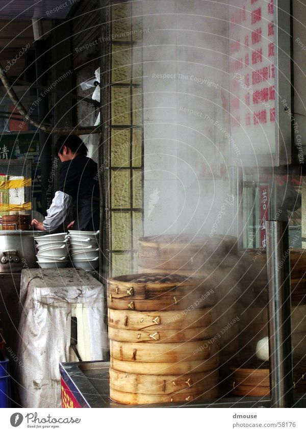 Baozi cuisine China Shanghai Kitchen Basket Steamed Asia Far East Sidewalk restaurant Nutrition Food stall Asian Food