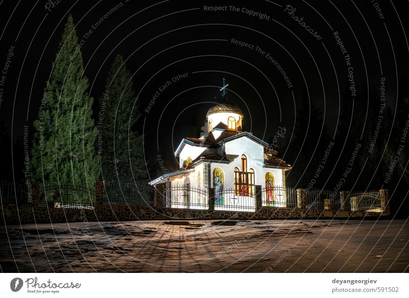 Ortodox church in mountain Summer Landscape Sky Church Building Architecture Monument Old Historic Blue Gold Green White Religion and faith Tradition Ancient