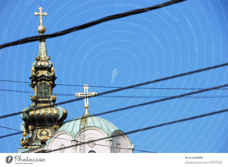 intersections of my new favorite city Vacation & Travel Tourism City trip Summer Beautiful weather Belgrade Capital city Downtown Old town Church Roof