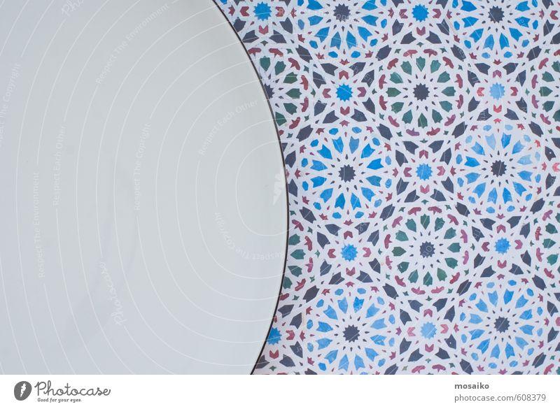 Colour Calm Food Elegant Lifestyle Design Esthetic Idea Well-being Harmonious Luxury Meditation Plate Inspiration Senses Arabien