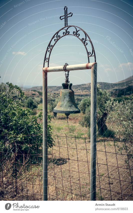 Single standing church bell in Greece Style Vacation & Travel Tourism Work of art Architecture Culture Landscape Summer Beautiful weather Warmth Hill Naxos