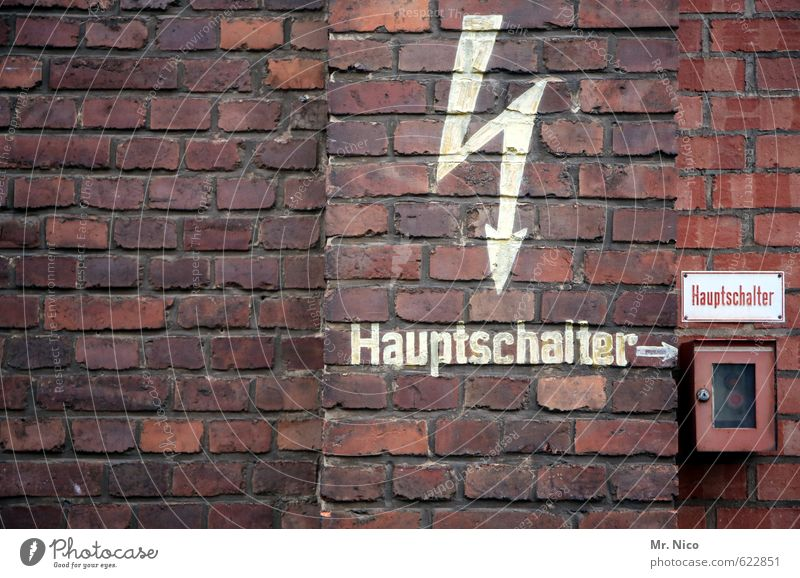 Wall (building) Building Wall (barrier) Facade Signs and labeling Characters Signage Energy Threat Electricity Technology Safety Factory Manmade structures