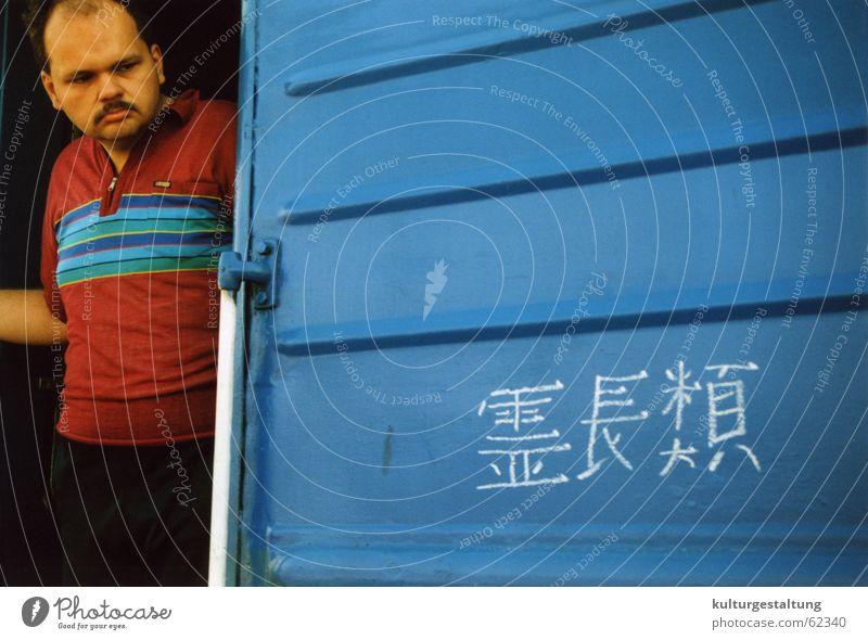 Blue Vacation & Travel Summer Joy Sadness Funny Characters Railroad Railroad tracks China Wanderlust Russia Strange Humor Siberia Moustache