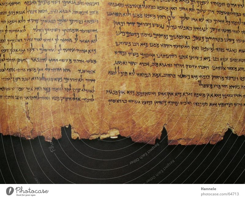 leather scroll Leather Coil Khirbet Qumran Bible Encyclopedia Old Testament Characters Isaiah qumran cave copy biblical dictionary foretold predicted