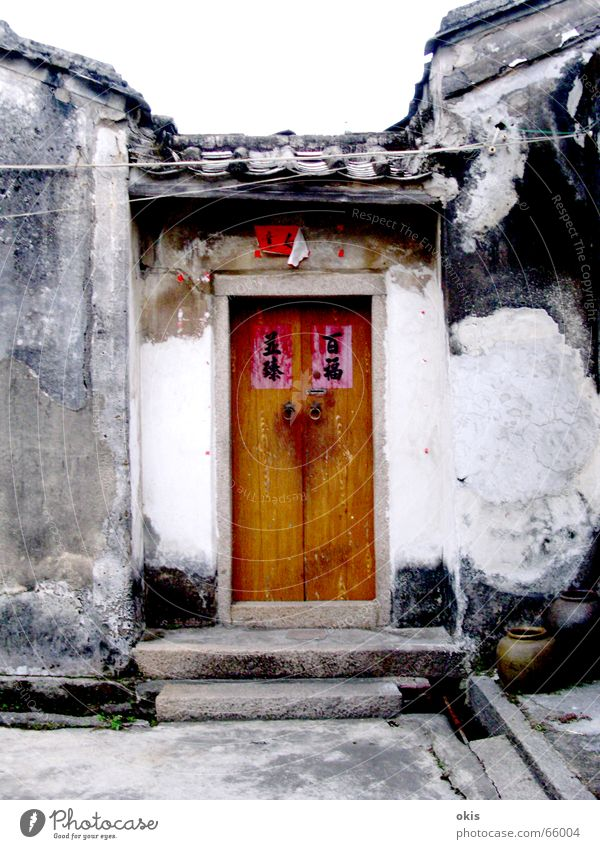 Old Red Colour Wood Brown Religion and faith Door Poverty Broken Asia Culture Village Analog China Derelict