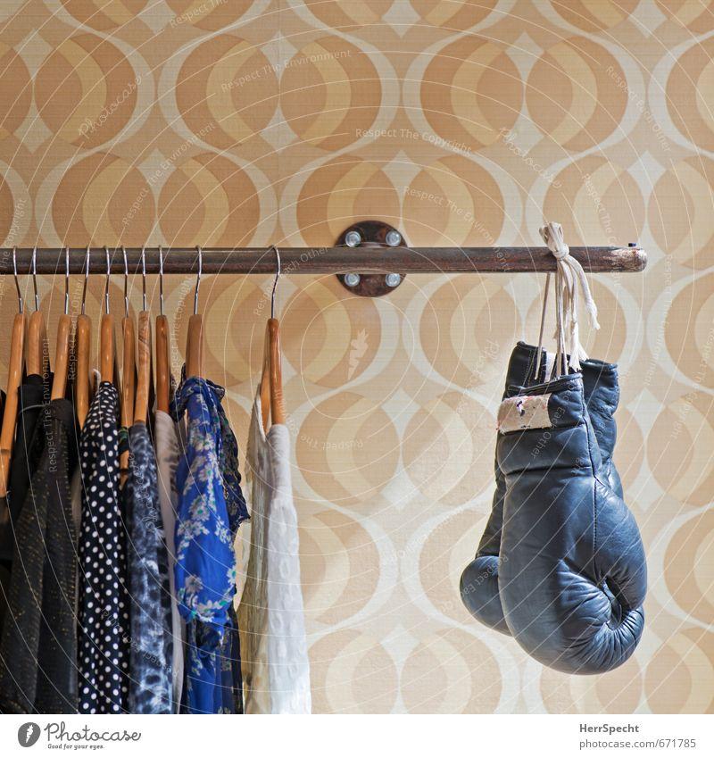 Beautiful Feminine Sports Style Fashion Flat (apartment) Room Living or residing Lifestyle Design Clothing Shopping T-shirt Dress Jacket