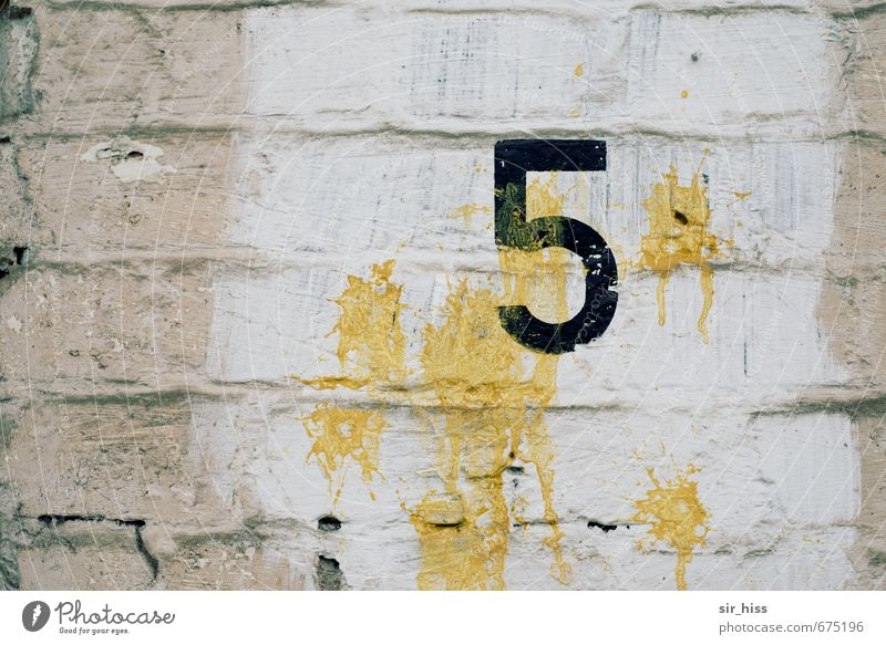 White Loneliness Black Yellow Wall (building) Stone Bright Dirty Gloomy Esthetic Railroad Transience Digits and numbers Eternity Railroad tracks 5