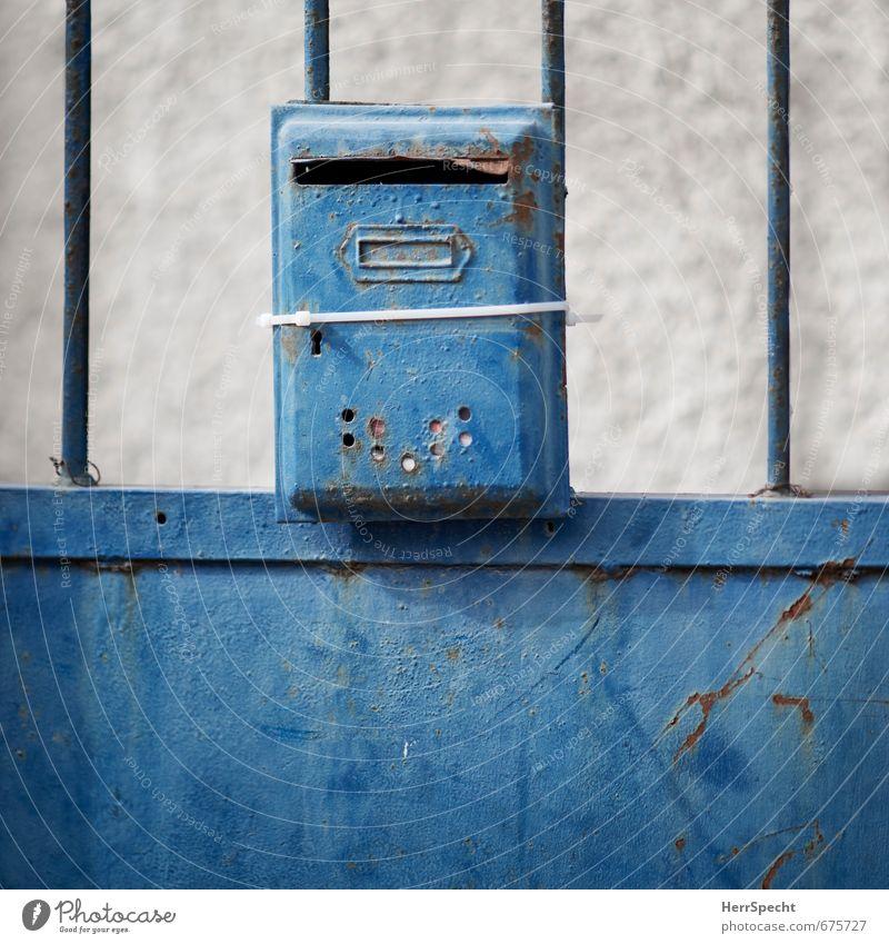 bond Tel Aviv Israel Town Detached house Wall (barrier) Wall (building) Door Mailbox Metal Old Esthetic Exceptional Broken Trashy Rust Main gate Garden door