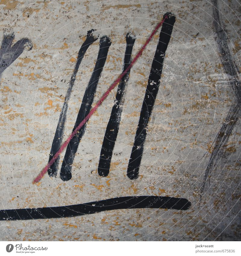 5 Wall (building) Graffiti Wall (barrier) Happy Line Arrangement Success Wait Creativity Simple Planning Digits and numbers Mysterious Concentrate Near Painted