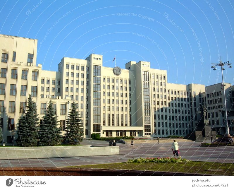 National Assembly Belarus City trip Cloudless sky Beautiful weather Russia Capital city Downtown Places Parliament Prefab construction Facade Tourist Attraction