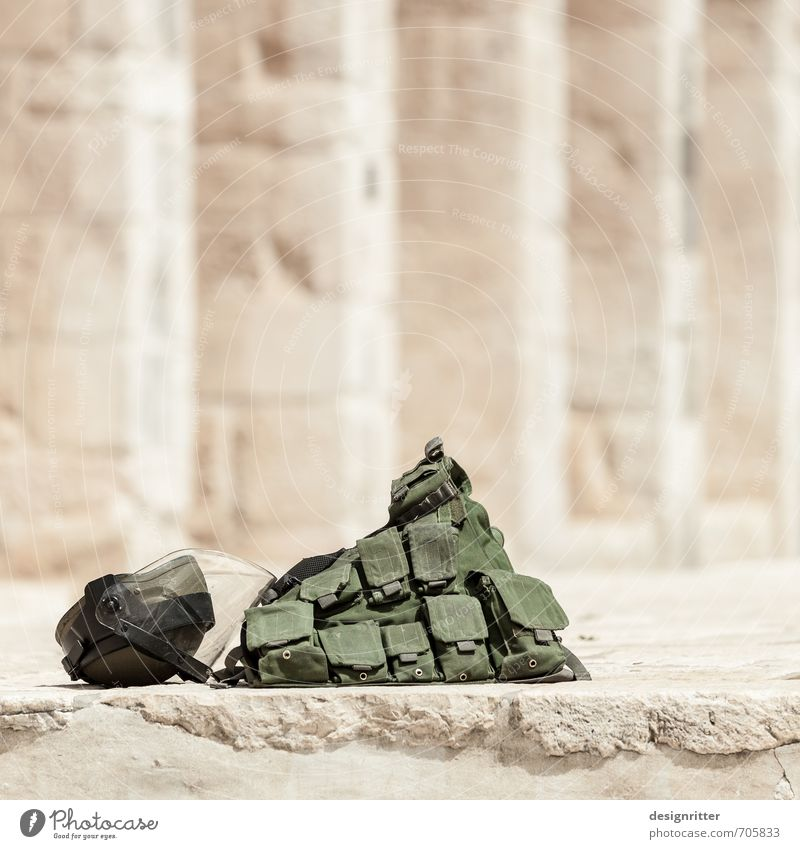 temple guard Police Force Military Army West Jerusalem temple district Israel Asia Palace Ruin Manmade structures Architecture Wall (barrier) Wall (building)
