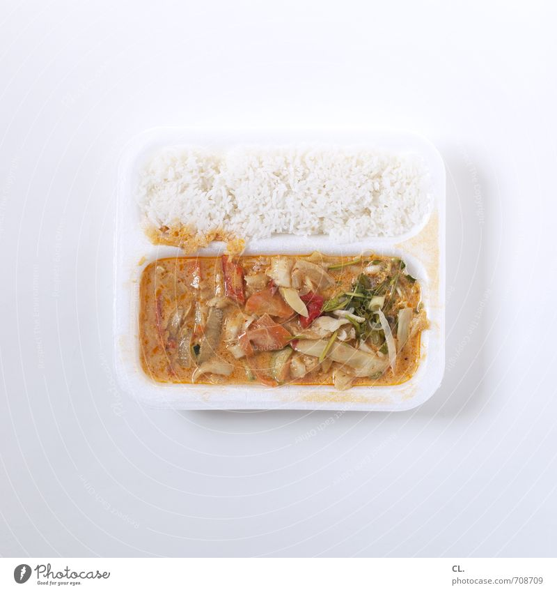 There's rice! Food Meat Vegetable Rice Nutrition Eating Lunch Fast food Asian Food Bowl Healthy Eating Living or residing Delicious To enjoy Services Thrifty