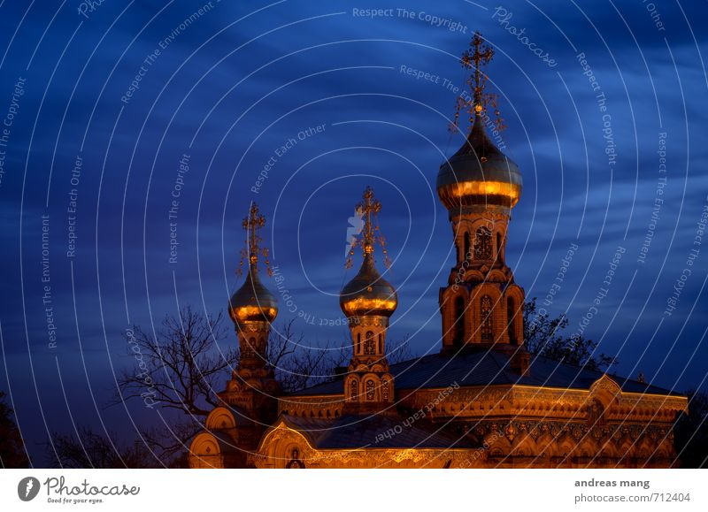 Russian Chapel Darmstadt Architecture Culture Church Tower Building Facade Tourist Attraction Decoration Gold Crucifix Exceptional Exotic Historic Belief