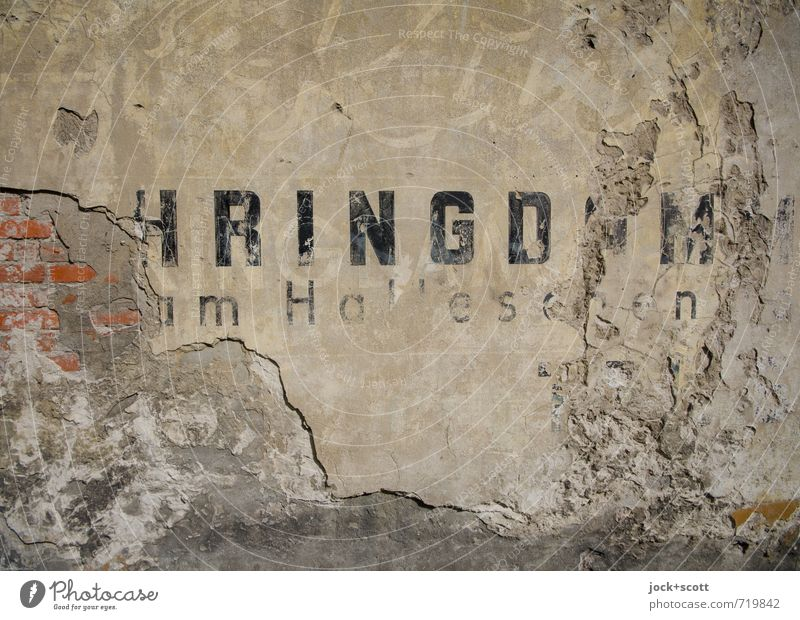 Wall (building) Wall (barrier) Background picture Brown Design Authentic Transience Culture Retro Historic Past Decline Brick Tradition Advertising Typography