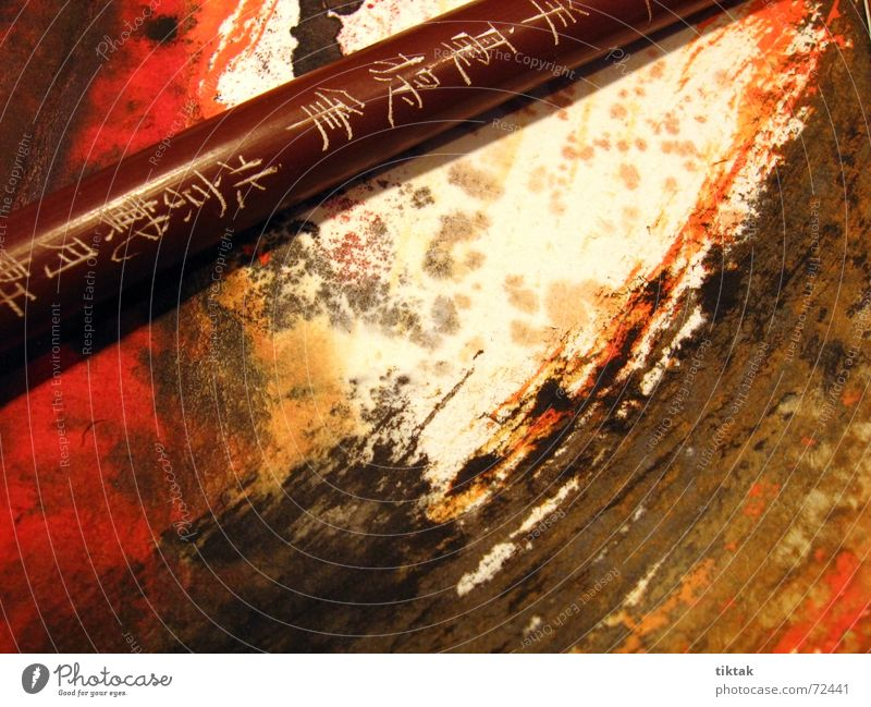 Human being Red Black Colour Line Orange Art Paper Characters Asia Image Painting (action, work) China Painting and drawing (object) Illustration Japan