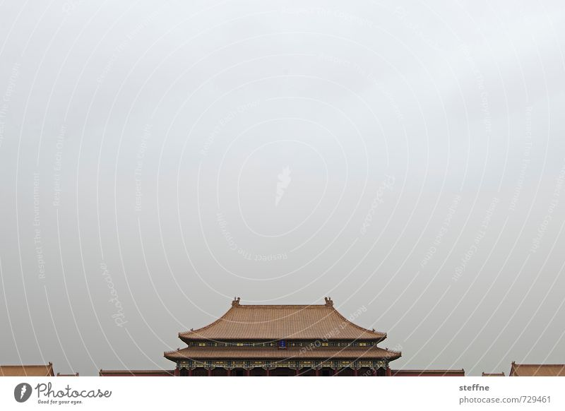 Sky Clouds Exceptional Historic Landmark Harmonious Tourist Attraction China Old town Bad weather Famousness Palace Buddhism Beijing Forbidden city