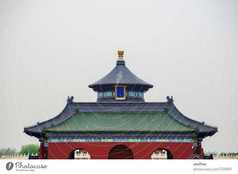 3 in 1 Beijing China Tourist Attraction Historic ming Temple Temple of Heaven Cinese architecture Religion and faith Buddhism Colour photo Deserted