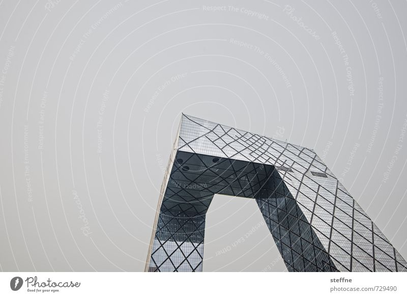 underpants Beijing China Capital city Skyline High-rise Facade Esthetic Exceptional Modern architecture cctv tower Colour photo Copy Space left Copy Space top