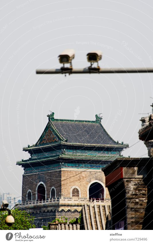 Everything at a glance Beijing China Old town Tourist Attraction Landmark Bell tower Observe Monitoring Asian architecture Video camera Surveillance camera